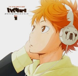 Haikyuu_OST_CD_1_Cover