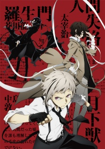 Bungo_stray_dogs_red_and_black_poster